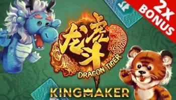 dragon-tiger2