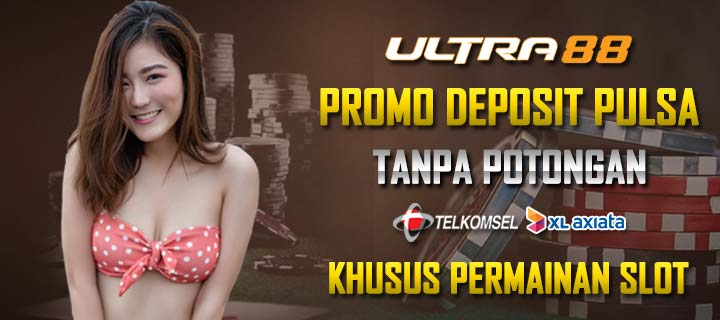 Ultra88 promo